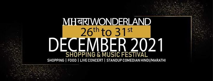 Mhबारा Wonderland Musical Exhibition, 26 December | Event in Pune | AllEvents.in