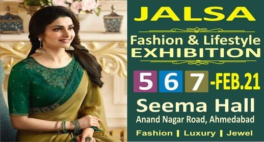 JALSA Wedding Show, 5 February | Event in Ahmedabad | AllEvents.in