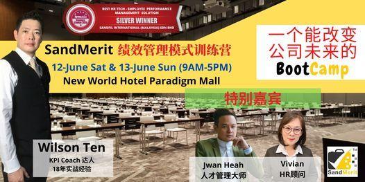 SandMerit 绩效管理模式训练营 Bootcamp, 12 June | Event in Petaling Jaya | AllEvents.in