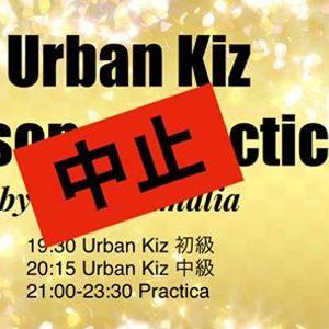 UrbanKiz Lesson & Practica