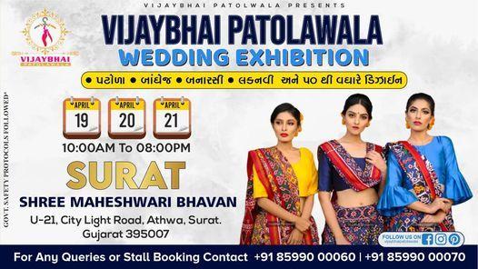 Wedding & Lifestyle Exhibition in Surat - Rescheduled, 19 April | Event in Surat | AllEvents.in