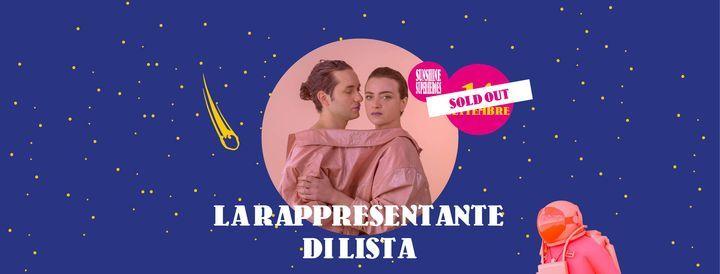 SOLD OUT - LA RAPPRESENTANTE DI LISTA @Arena Puccini | SUNSHINE SUPERHEROES 2021 | Event in Bologna | AllEvents.in