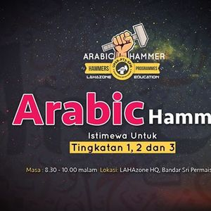 PT3 - Arabic Hammer