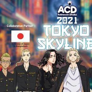AnimeCon Dhaka 2021 Tokyo Skyline