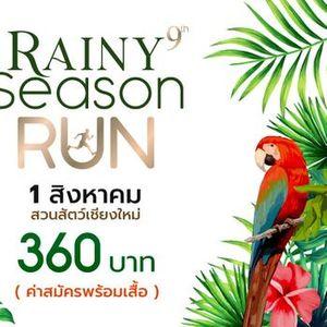 Rainy Season Run  9 ()