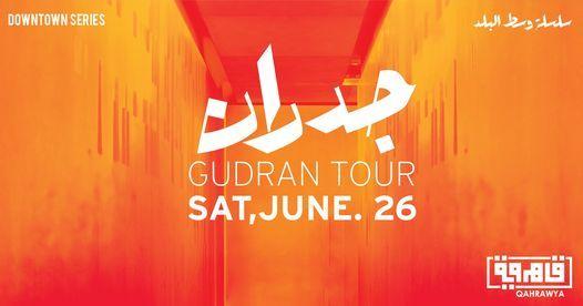 Gudran Tour - جولة جدران, 26 June | Event in Cairo | AllEvents.in