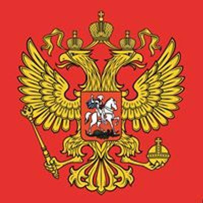 Trade Representation of Russia in India