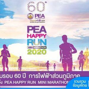 Pea Happy Run Mini Marathon 2020