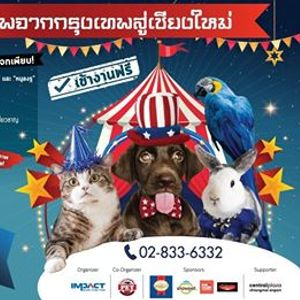 SmartHeart presents Thailand International Pet Variety