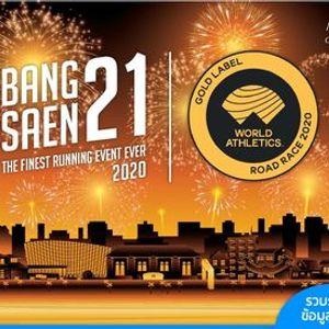 Bangsaen21  2020