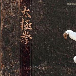. A taste of Tai Chi Chuan.