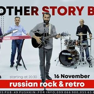 Russian Rock and retro Craziness by Another Story Band