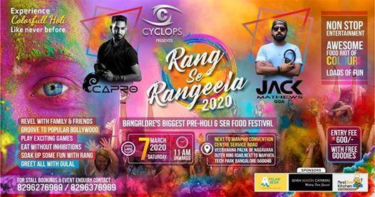 Image result for Rang se rangeela bangalore