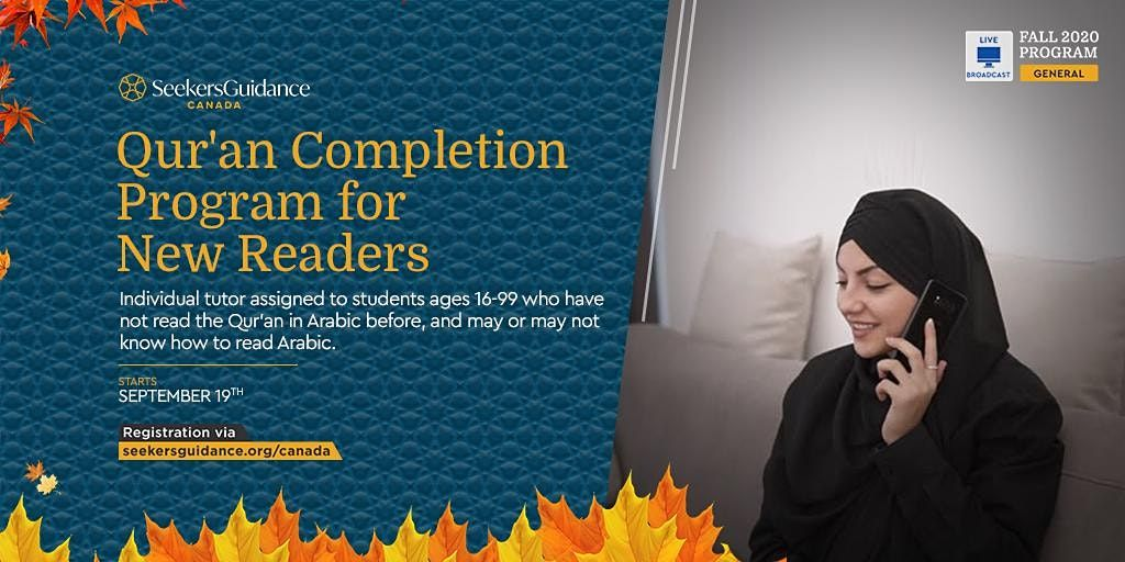 Qur'an Completion Program for New Readers   Online Event   AllEvents.in