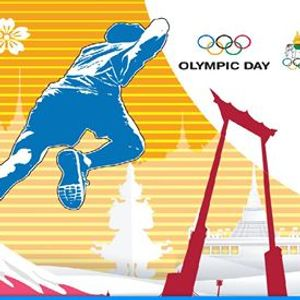 Olympic Day 2020( )