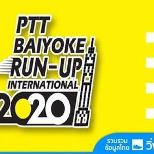 Ptt Baiyoke Run-Up International 2020