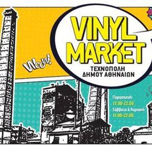 Vinyl Market   .   1 2  3  2021