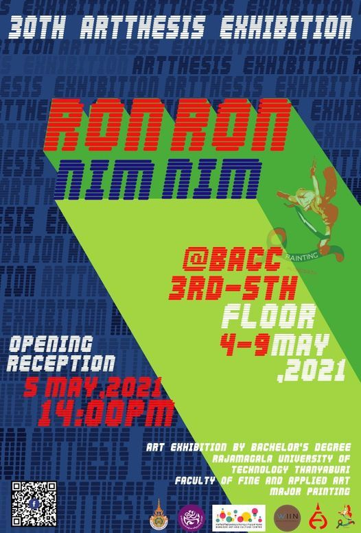 Ron Ron Nim Nim Art Thesis Exhibition | Event in Klong Luang Peng | AllEvents.in