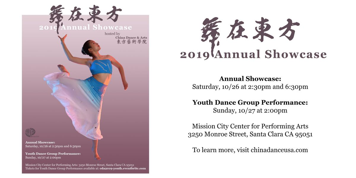 China Dance & Arts 2019 Youth Dance Group Performance
