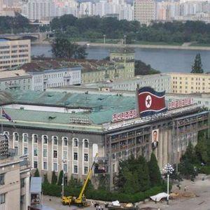Het Grote Noord Korea College
