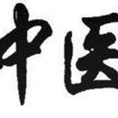 tcm-zhongyi
