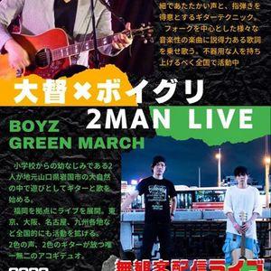 2man Live