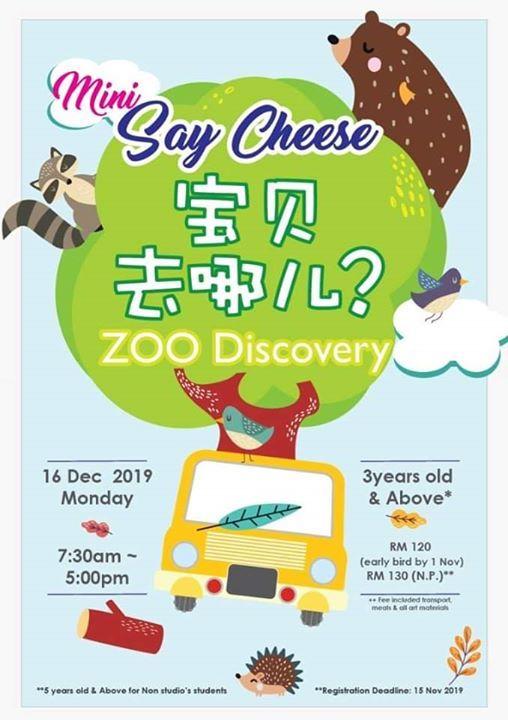 Mini Say Cheese - Zoo Discovery