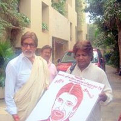 Aman Gandhi Film Productions