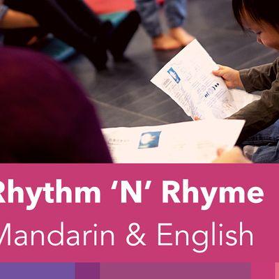 Virtual Rhythm N Rhyme (Mandarin & English)