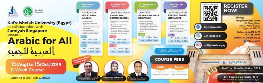 Arabic for All 2 Months Intensive Courses at Jamiyah Education