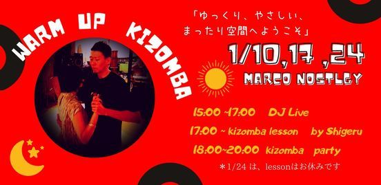 時間変更 Warm up Kizomba 1/17,1/24 | Event in Osaka | AllEvents.in
