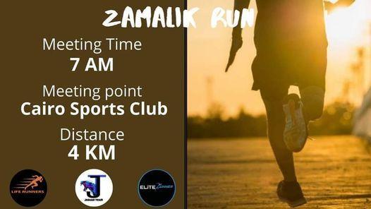 Zamalek Run | Event in Helwan | AllEvents.in