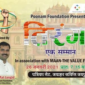 Present By Poonam Foundation