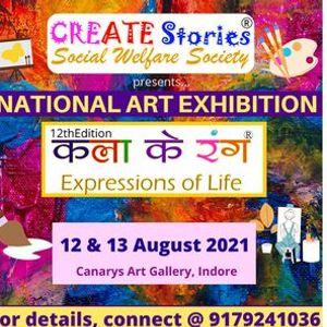 Kala Ke Rang 12 (National Art Exhibition)