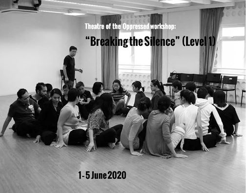 Breaking The Silence (Level 1)