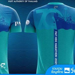 PAT Mini Marathon 2021()
