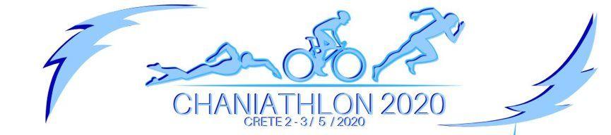 Chaniathlon 2020