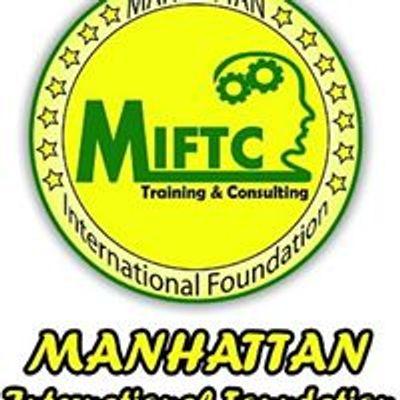 مانهاتن.للتدريب و الإستشارات