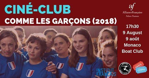 Cin-Club  French Movie Night