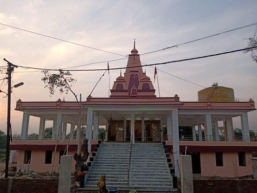 Hanuman Chalisa 11 Baar 137 Week