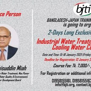 Industrial Water Treatment and Boiler & Cooling Water Conditioning