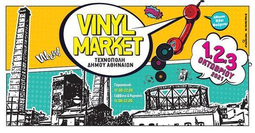 Vinyl Market – Τεχνόπολη Δ. Αθηναίων – 1, 2 και 3 Οκτωβρίου 2021, 1 October