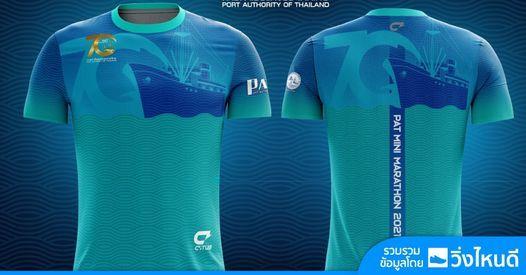 PAT Mini Marathon 2021(เลื่อนออกไปก่อน), 16 May   Event in Klong Luang Peng