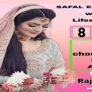 Wedding & Lifestyle Exhibition