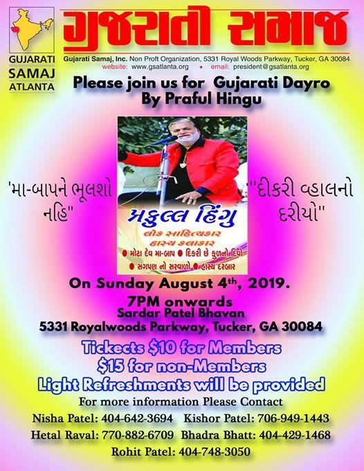 Gujarati Dayro by Praful Hingu at GUJARATI SAMAJ ATLANTA, Tucker