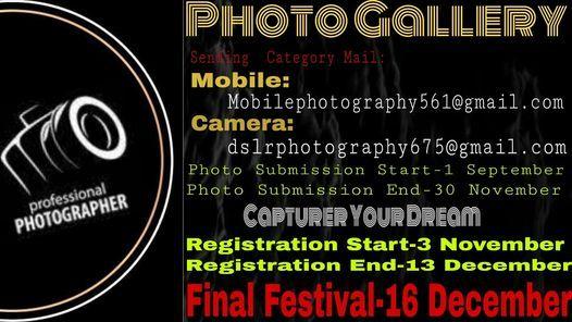 তোমার চোখে বাংলা photo Festival -2020, 16 December | Event in Dhaka | AllEvents.in