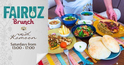 Fairuz Brunch at Kamoon restaurant | Event in Abu Dhabi | AllEvents.in