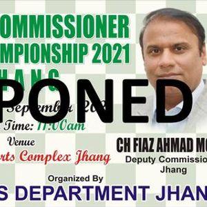 Deputy Commissioner Chess Championship 2021 Jhang