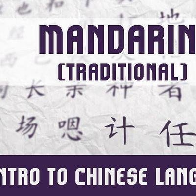 Kids Online Mandarin Language 5 Day Camp