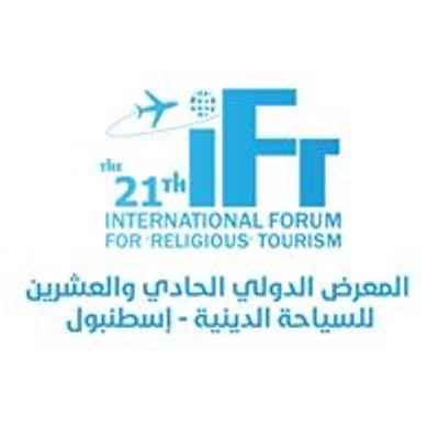 المعرض الدولي للحج والعمرة في اسطنبول